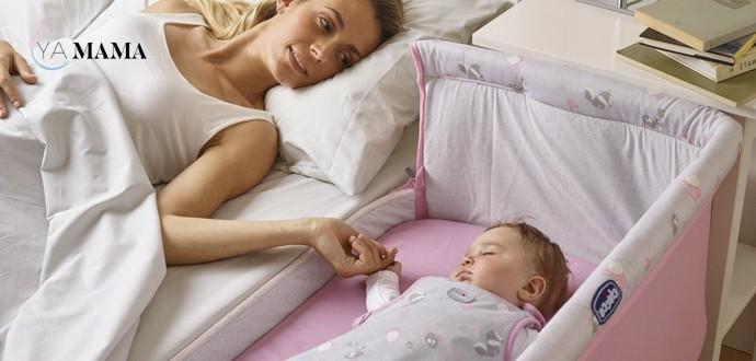 Сон мамы с младенцем