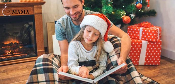 Отец читает вместе с дочерью книгу